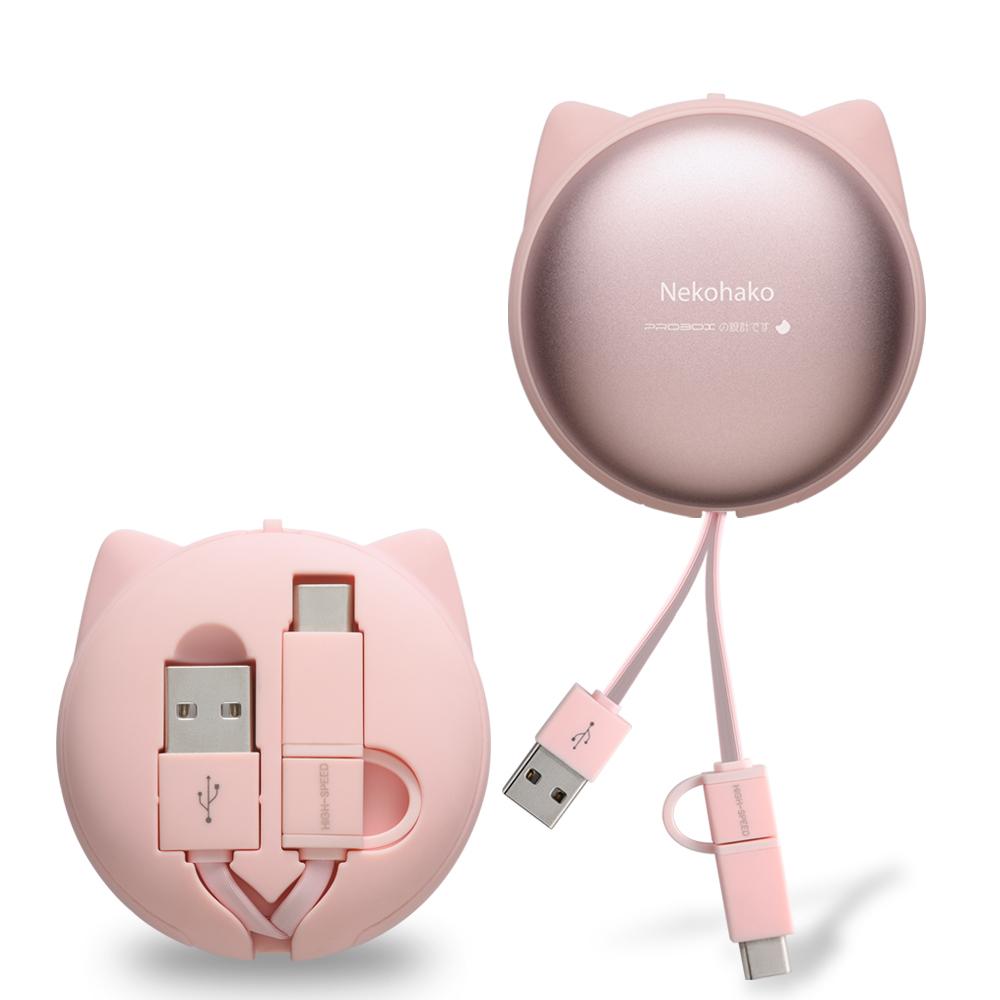 PROBOX 淺草貓 Type-C & MicroUSB雙用充電傳輸線 (1M) product image 1