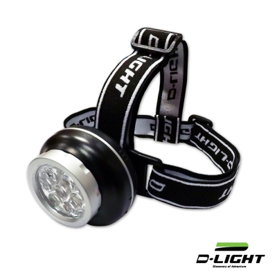 D-LIGHT VANGUARD 多功能精品頭燈
