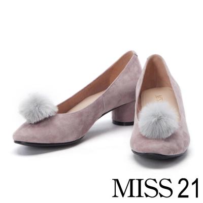 跟鞋 MISS 21 復古活動式珍珠小毛球圓柱粗跟鞋-灰