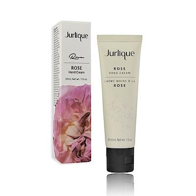 Jurlique 玫瑰護手霜 30ml