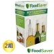 美國FoodSaver-真空瓶塞3入組(2組