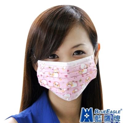藍鷹牌 成人彩色QQ羊 三層式無毒油墨水針布防塵口罩50入x3盒