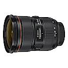 贈B+W保護鏡)Canon EF 24-70mm F2.8L II USM 鏡頭(公司貨)