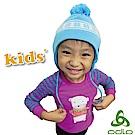 【瑞士 ODLO】《限量版》新款 effect 兒童銀離子長袖保暖內衣_紫紅