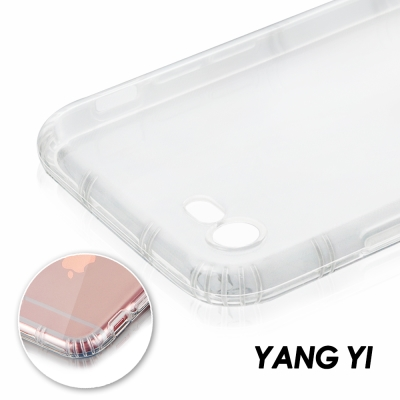 YANGYI揚邑 Apple iPhone 8/7 氣囊式防撞耐磨不黏機清透二代...