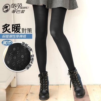 蒂巴蕾 炙暖對策 彈性褲襪-80D
