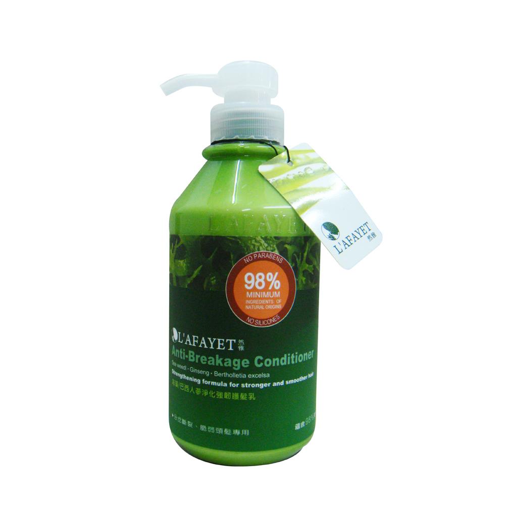 L'AFAYET然雅 海藻巴西人蔘淨化強韌護髮乳500ml @ Y!購物