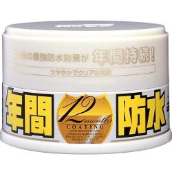 SOFT99 年間防水固蠟(白色、淺色車用)-急速配