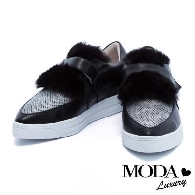 休閒鞋 MODA Luxury 無限可愛毛毛尖頭厚底休閒鞋-黑
