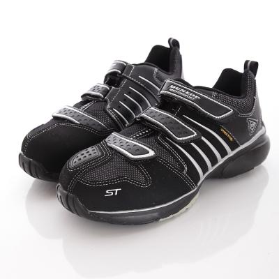 日本DUNLOP機能健走鞋-4E鋼頭鞋302-05黑-男段