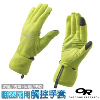 【Outdoor Research】防風透氣快乾保暖翻蓋兩用手套/機車_螢光黃/灰