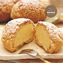 奧瑪烘焙 岩石泡芙禮盒-原味(8入/盒)x2盒