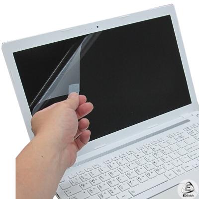 TOSHIBA Satellite C50-A 靜電式筆電LCD液晶螢幕貼