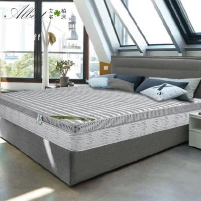 獨立筒-單人3-5尺-正三線銀奈米乳膠涼感-環保獨立筒床墊-Albert艾柏