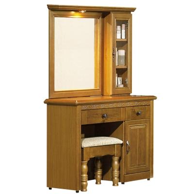 Boden 愛娃實木3.5尺化妝鏡檯 桌椅組