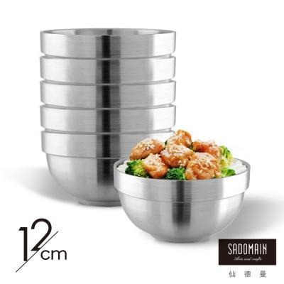 仙德曼SADOMAIN   316不鏽鋼雙層碗12cm(6入組)