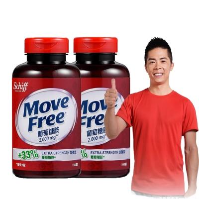Schiff-Move Free葡萄糖胺錠(150錠x2瓶)