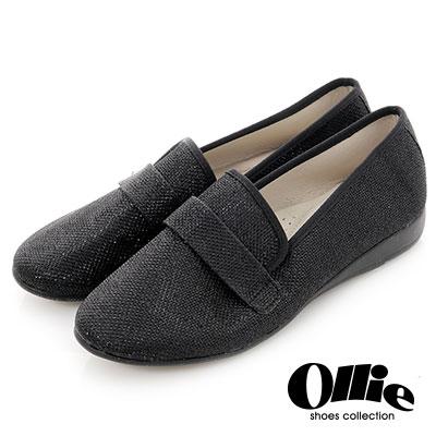 Ollie韓國空運-正韓製晶鑽菱格紋增高窩心樂福鞋-黑