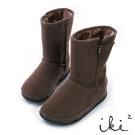 iki2 甜美女孩 冬日真皮機能保暖中筒雪靴- 咖