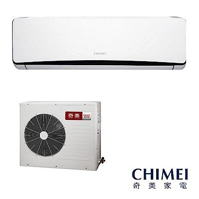 CHIMEI奇美 4-7坪變頻冷暖分離式冷氣RB-S28HT2/RC-S28HT2