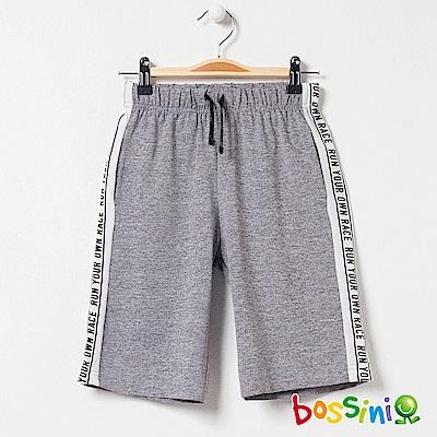 bossini男童-速乾針織短褲03淺灰