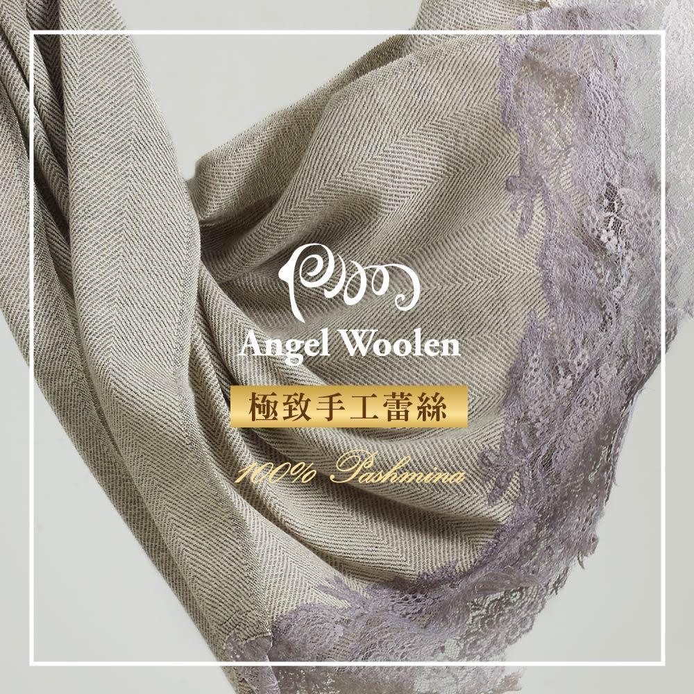 Angel Woolen 印度Pashmina手工羊絨蕾絲披肩圍巾(風情)