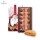 聖保羅烘焙廚房  Q餅(5入) product thumbnail 1