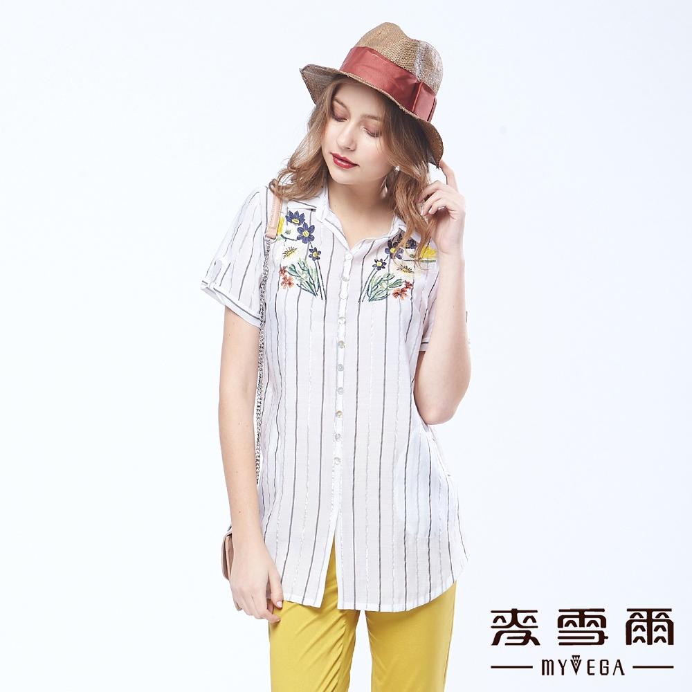 麥雪爾 立體銀蔥條紋刺繡花朵襯衫