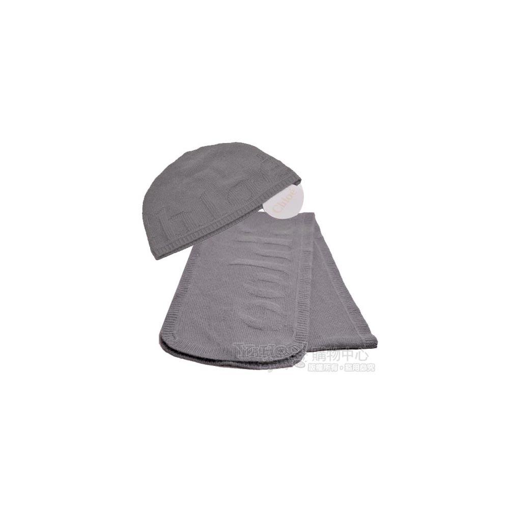 Chloe 經典字母浮水印Logo安哥拉羊毛帽圍巾組(灰)