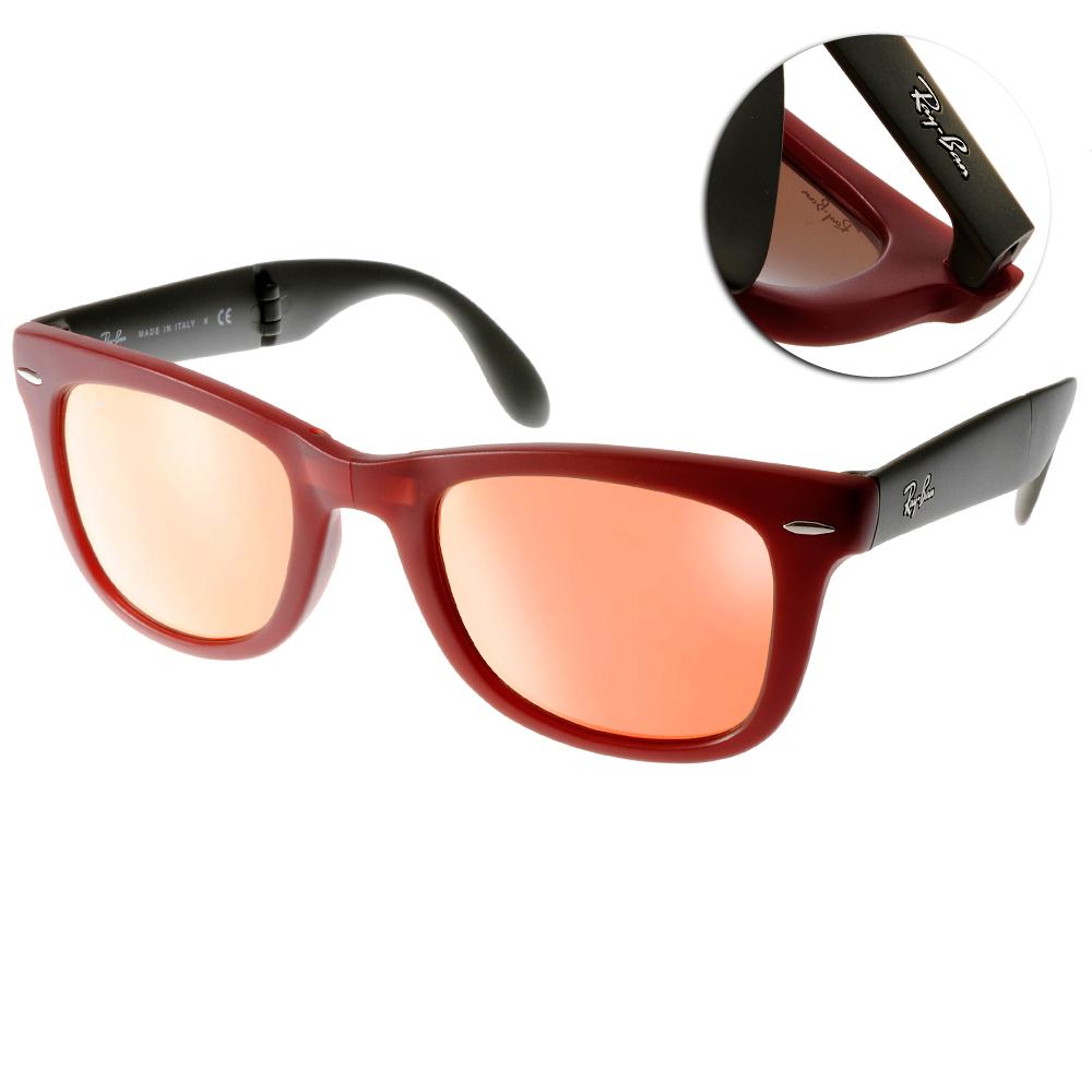 RAY BAN太陽眼鏡 Wayfarer摺疊式/紅-水銀#RB4105 6050Z2