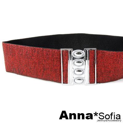 AnnaSofia 韓款星點 中版 6 cm彈性腰帶腰封(星點櫻紅)