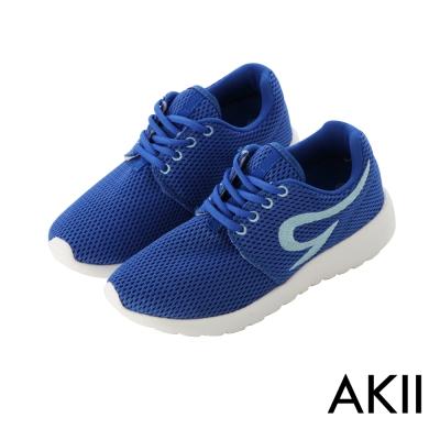 AKII韓國空運-透氣網布空氣增高鞋 ↑7cm 活力藍