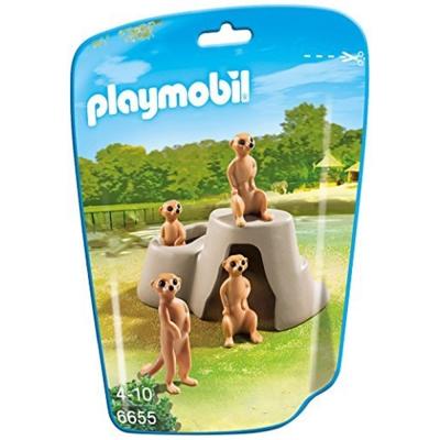 playmobil-可愛蒙哥