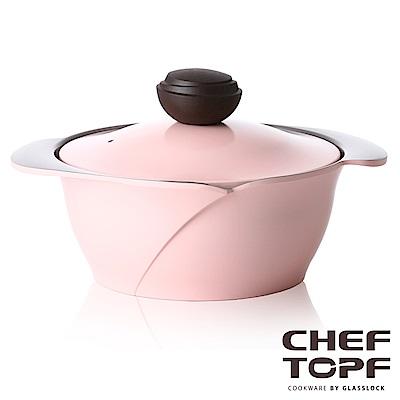 韓國 Chef Topf 玫瑰薔薇系列不沾湯鍋 22 公分