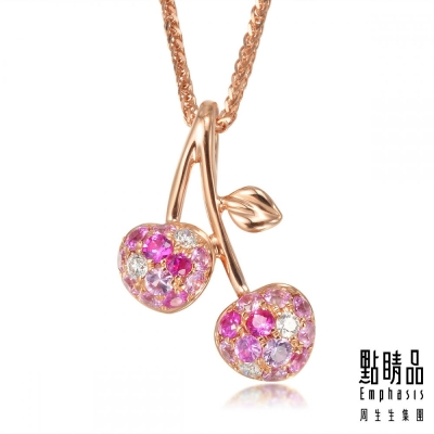 點睛品 輕甜櫻桃18K金鑽石彩色寶石吊墜