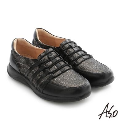 A.S.O 3D超動能 真皮拼接針鬆緊帶健走休閒鞋 灰色