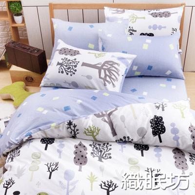 織眠坊-綠意 文青風雙人四件式特級100%純棉床包被套組