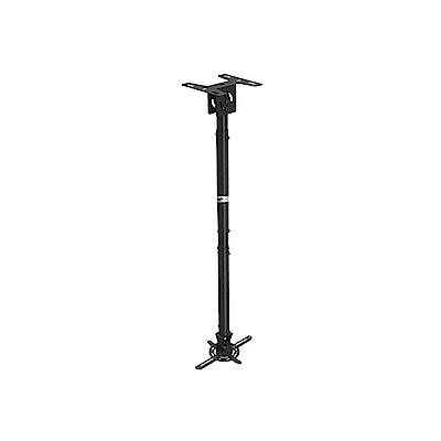 NB 加長型通用投影機懸吊架 NBT718-4 白 / 黑二色