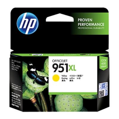 HP CN048AA #951XL 黃色原廠墨水匣