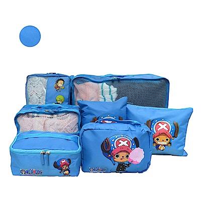 航海王 ONE PIECE 旅行收納整理七件組-藍色