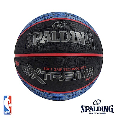 SPALDING SGT 深溝柔軟膠 #7 星際藍 籃球 SPA83501
