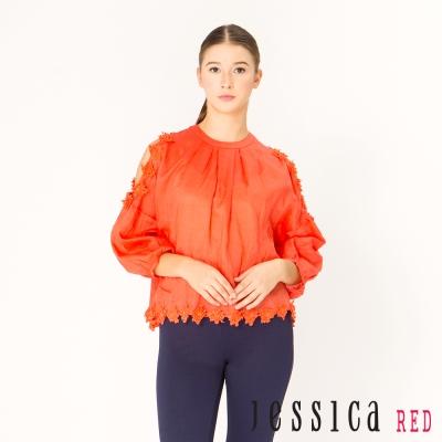 JESSICA RED–簡約花邊蕾絲露肩造型上衣(紅)