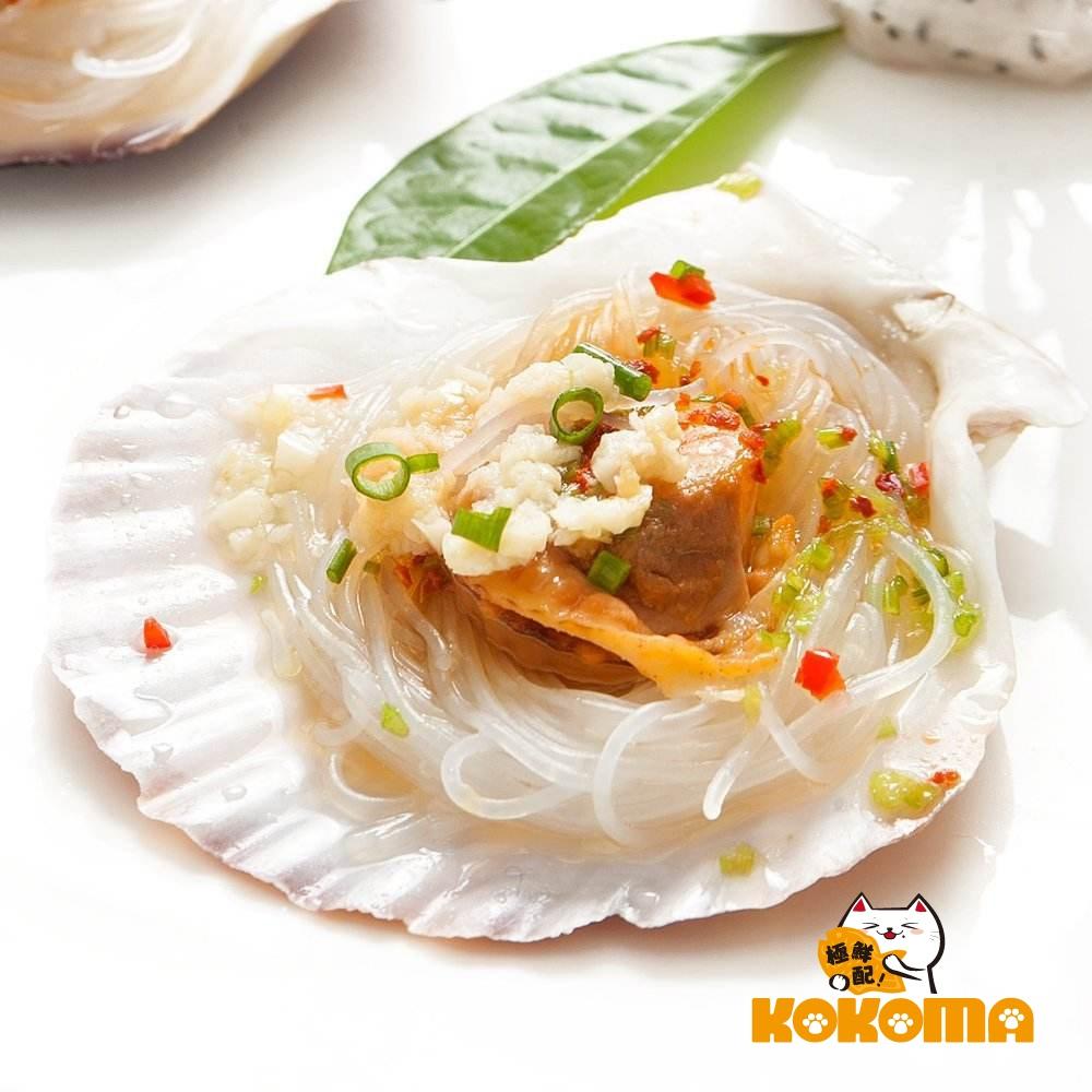 (任選) 極鮮配 蒜蓉粉絲蝦夷扇貝 (200g±10%/包)