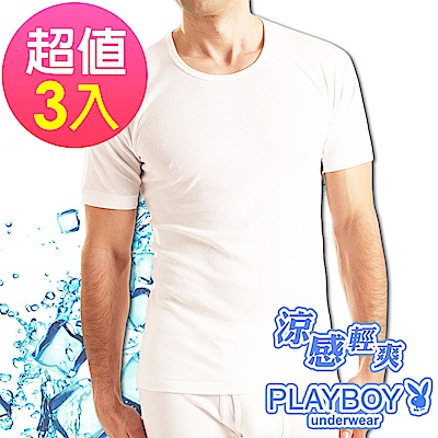 PLAYBOY 涼感短袖衫MIT製涼感纖維(超值3件組)