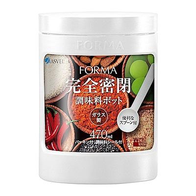 日本ASVEL 完全密閉 470ml玻璃調味罐(白色)