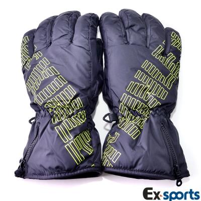 Ex-sports 防水保暖手套 超輕量多功能(男款-7325)