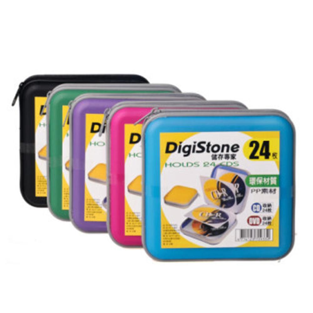 DigiStone 冰凍漢堡盒24片硬殼拉鍊收納包 X 1個