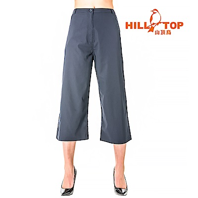 【hilltop山頂鳥】女款吸濕排汗抗UV彈性寬褲S07FG0-藍灰