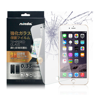NISDA  iphone 6 plus / 6s plus 9H 0.33mm...