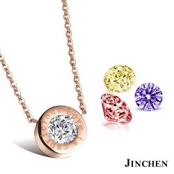 JINCHEN 白鋼可換鑽項鍊-玫瑰金